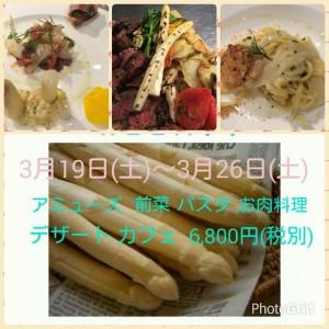 PhotoGrid_1458374054451.jpg